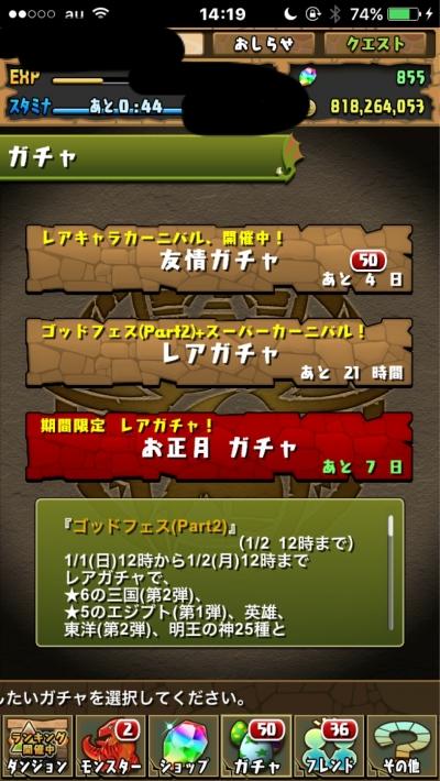 X2AhWI4.jpg