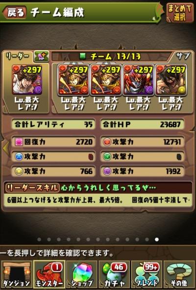 dbrL40U.jpg