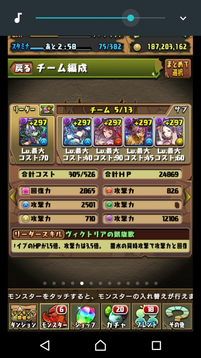 uV9IjY5.jpg