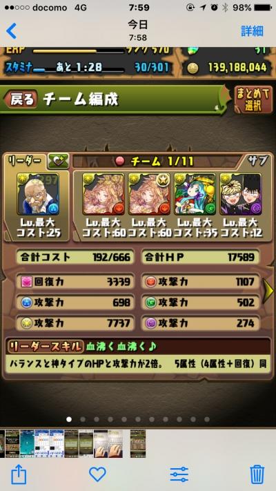 yFc1La9.jpg