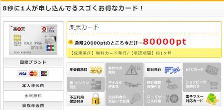 AF200000331.jpg