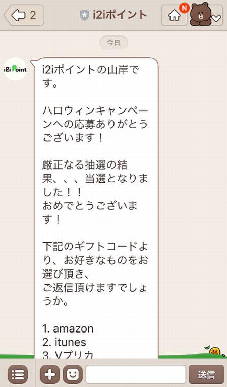 AF200000457.jpg