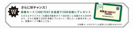 AF200000658.jpg