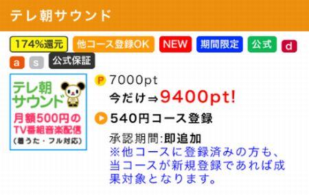AF200000839.jpg