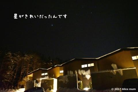 28m - コピーe