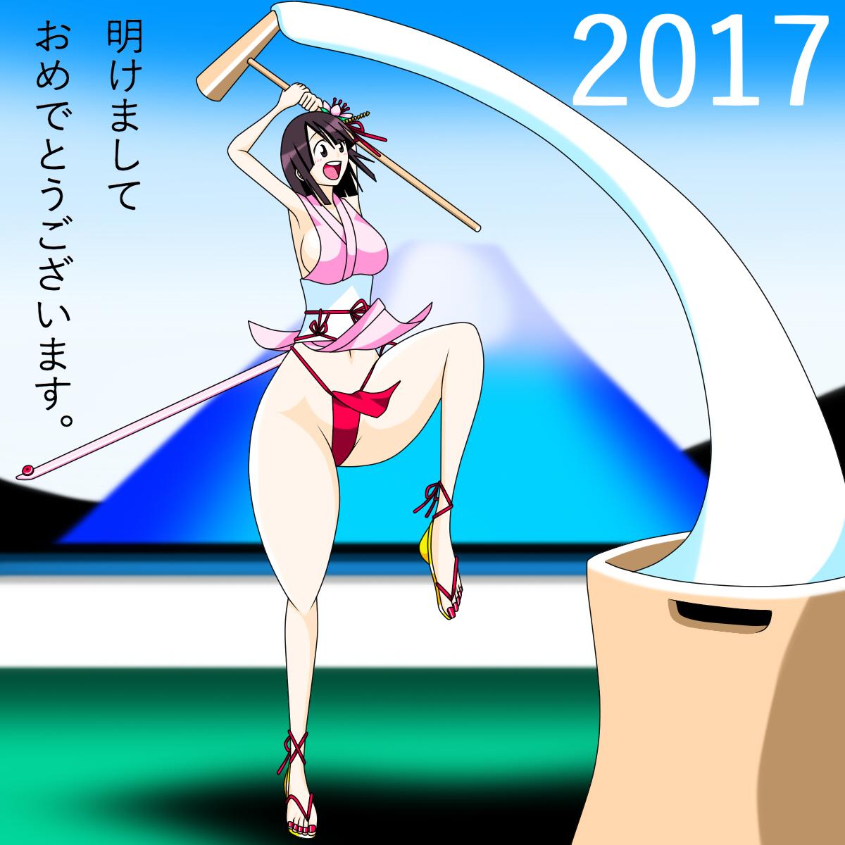 2017oshougatsu.jpg