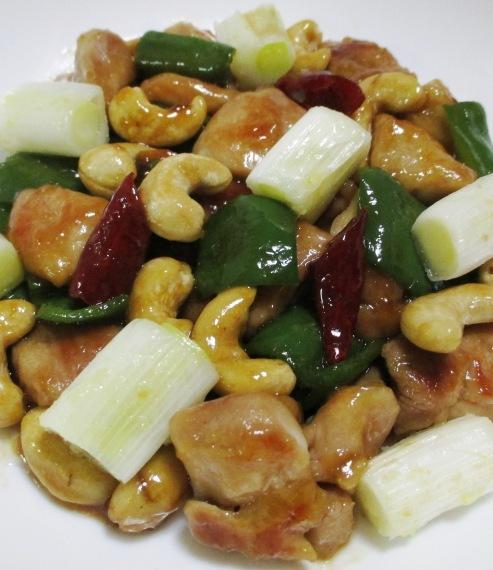 鶏もも肉とカシューナッツの炒め物 B