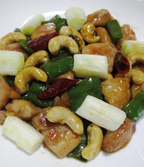鶏もも肉とカシューナッツの炒め物 拡大