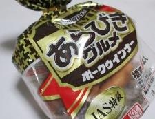 炒り卵ソーセージ 材料①