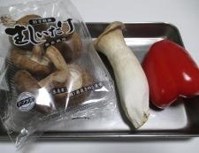 鎌倉ナスと茸の揚げ浸し 材料②