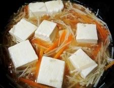 豆腐のえのきあんかけ 調理④