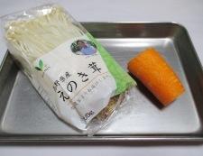 豆腐のえのきあんかけ 材料②