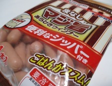 ソーセージとこんにゃくの甘辛炒め 材料①