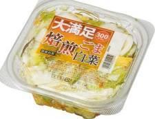 豚こま白菜漬け 材料②
