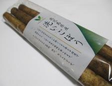 ごぼうと鶏たまの煮物 材料①