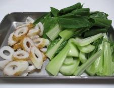 竹輪青梗菜 調理①
