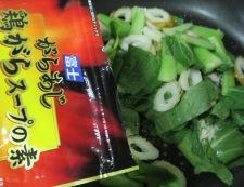竹輪青梗菜 調理③