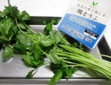 豆腐と三つ葉のすまし汁 材料