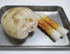 れんこんと竹輪のチーズきんぴら 材料
