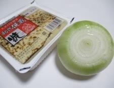 牛すじ豆腐 材料②
