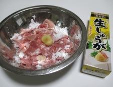 もやし豚こま炒り卵の黒胡椒あんかけ 【下準備】②