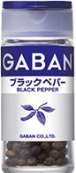 GABANブラックペパー<ホール> 説明用写真