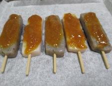 味噌田楽 調理④