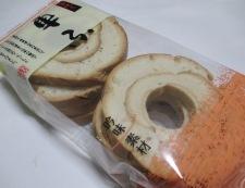 白菜と車麩の煮物 材料②