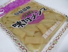 メンマとベーコンの黒胡椒風味炒め 材料②