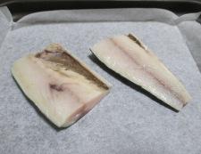サバのバジルチーズ 調理①