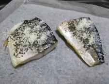 サバのバジルチーズ 調理②