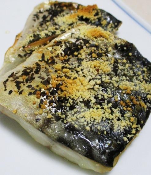 サバのバジルチーズ焼き B