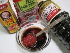 ポークチャップ 調味料(ソース)
