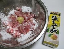 エリンギもやしと豚肉の七味ポン酢炒め 【下準備】①