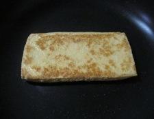 お揚げキムチ 調理①