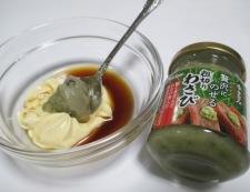 キャベツハム 調理①