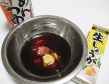梅肉湯豆腐 調理②