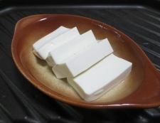 豆腐のポン酢チーズ焼き 調理②