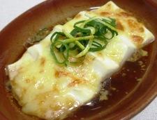 豆腐のポン酢チーズ焼き 調理⑥