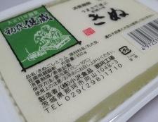 豆腐のポン酢チーズ焼き 材料
