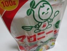 ほうれん草マロニー 材料②