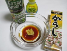 ベーコンとキャベツのレモン醤油サラダ 調理③