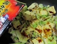 豆腐と豚こまのオイスターソース炒め 調理⑤