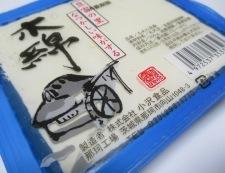 豆腐と豚こまのオイスターソース炒め 材料①