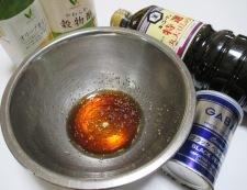ハムのマリネ 調理①