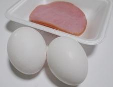 ブロッコリーと卵のサラダ 材料②
