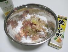 グリーンペパー唐揚げ 調理②