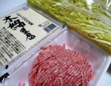麻婆豆腐白菜 材料