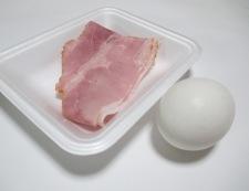 ベーコンレタス卵のさっと炒め 材料②