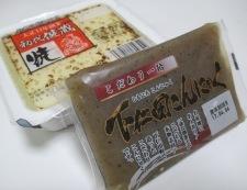 牛すじとこんにゃくの煮物 材料②
